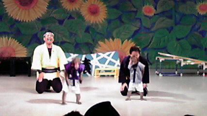 阿蘇猿回し劇場